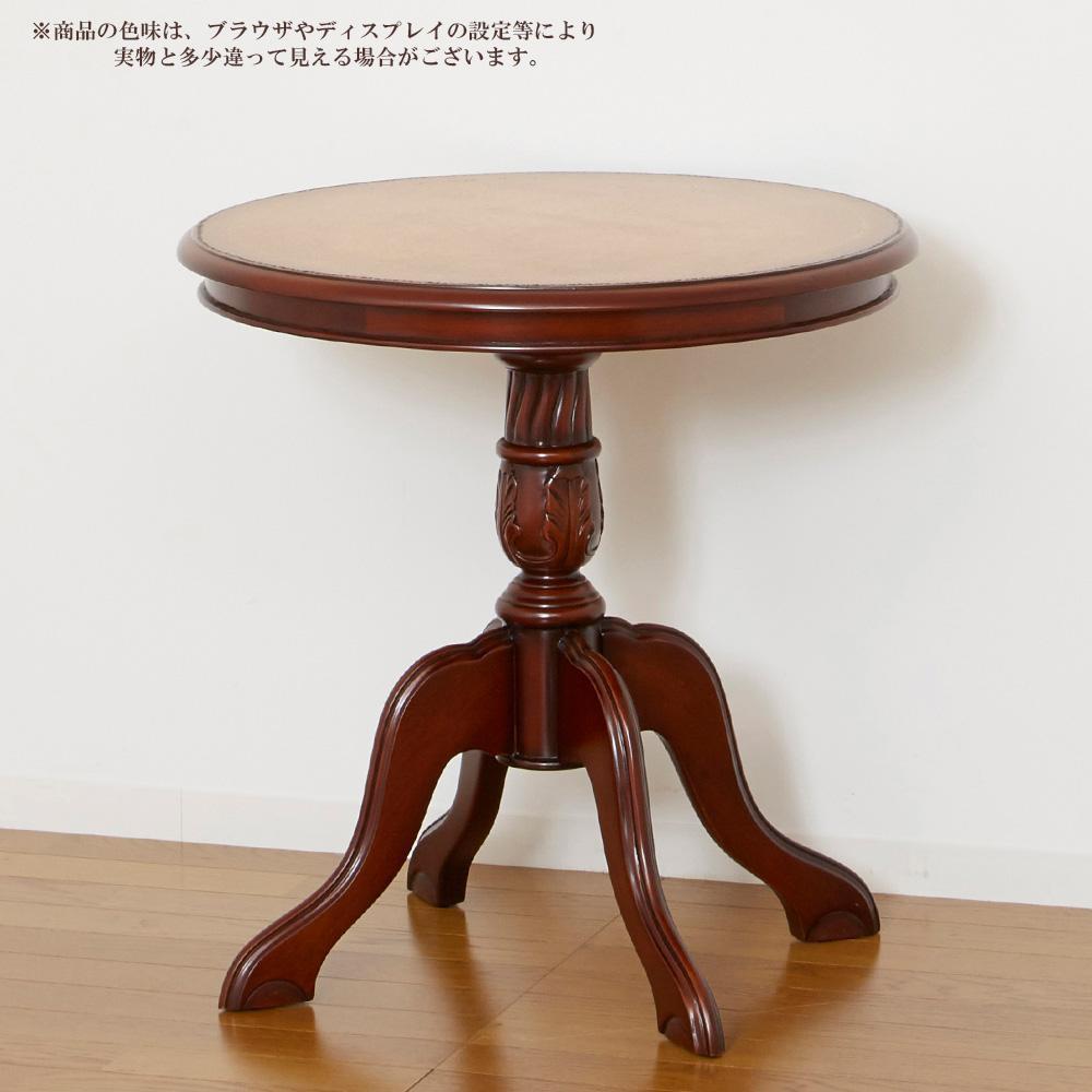 コモ テーブル ブラウン 28571【代引・同梱・ラッピング不可】