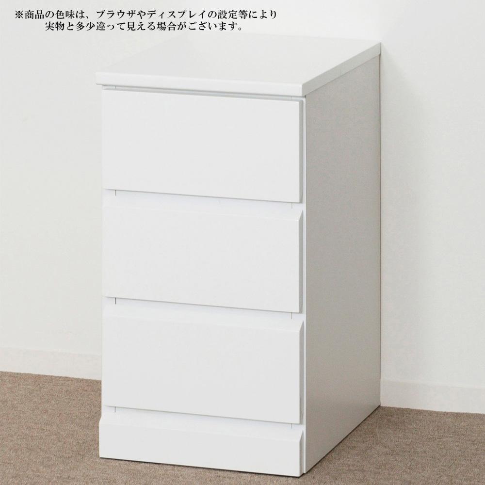 シャイン スリムチェスト3段 23696【代引・同梱・ラッピング不可】