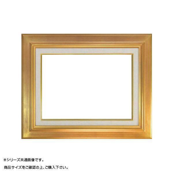 大額 7711 油額 P8 ゴールド【代引・同梱・ラッピング不可】