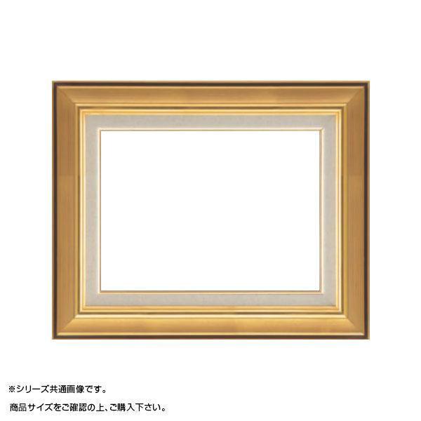大額 7716 油額 F8 ゴールド【代引・同梱・ラッピング不可】