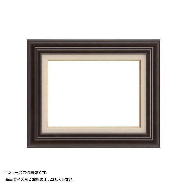 大額 7741 油額 F8 コクタン色【代引・同梱・ラッピング不可】