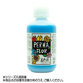 国産 プリザーブド着色液 花用 2.0L ベビーブルー EB0004003
