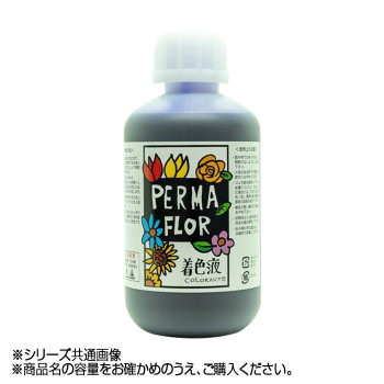 国産 プリザーブド着色液 花用 2.0L バイオレット EB0004602