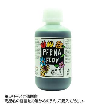 国産 プリザーブド着色液 花用 2.0L バンブーグリーン EB0004801
