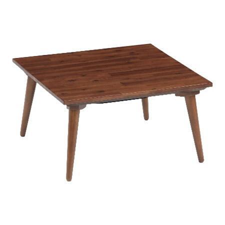 こたつテーブル ルーク 70 正方形 007送料込!【代引・同梱・ラッピング不可】  【北海道・離島・沖縄は送料別】