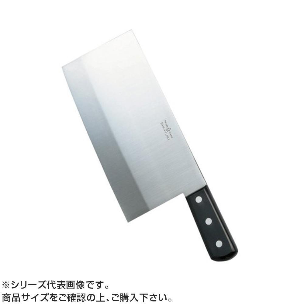 堺孝行 イノックス中華包丁ステンレス鋼No.20040 601719