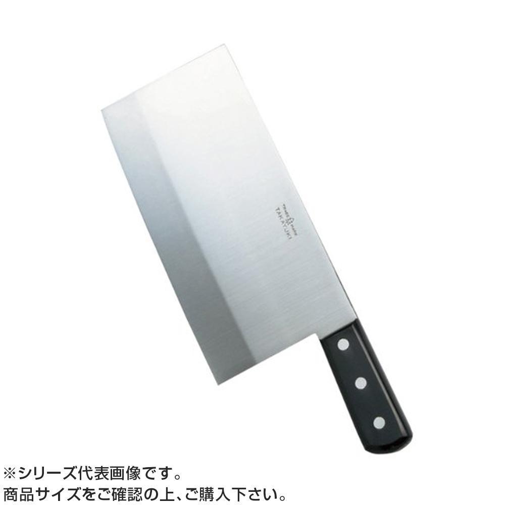 堺孝行 イノックス中華包丁ステンレス鋼No.20041 601720