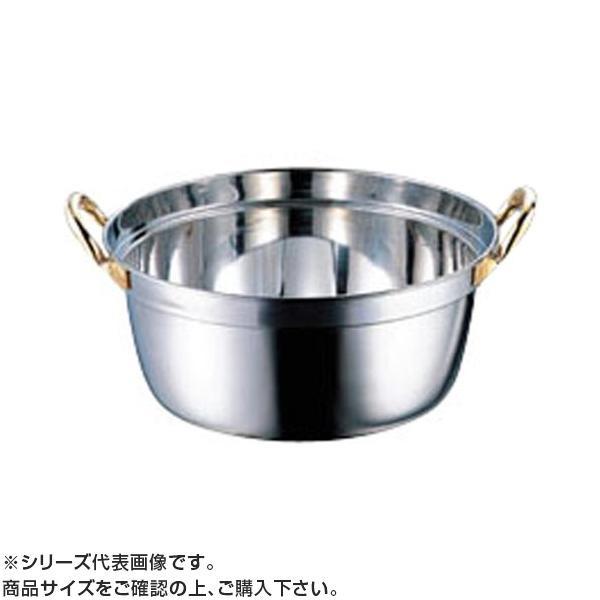 AG クラッド 段付鍋 45cm(20.0L) 017165
