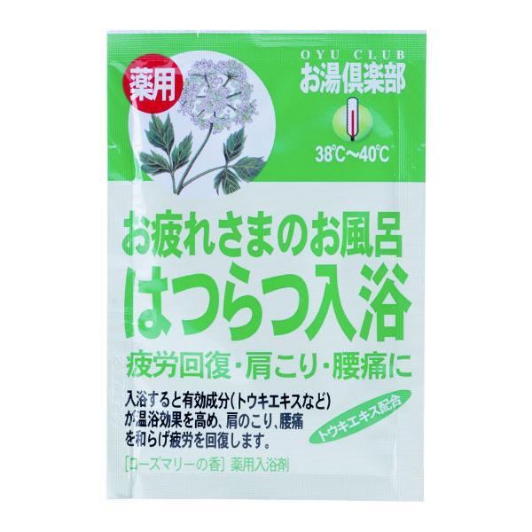 五洲薬品 入浴用化粧品 お湯倶楽部 はつらつ入浴 (25g×5包)×24箱 H-OC