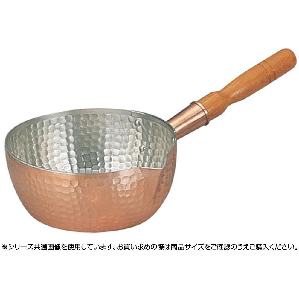 遠藤商事 銅製 雪平鍋 21cm AYK07021 6-0047-1403