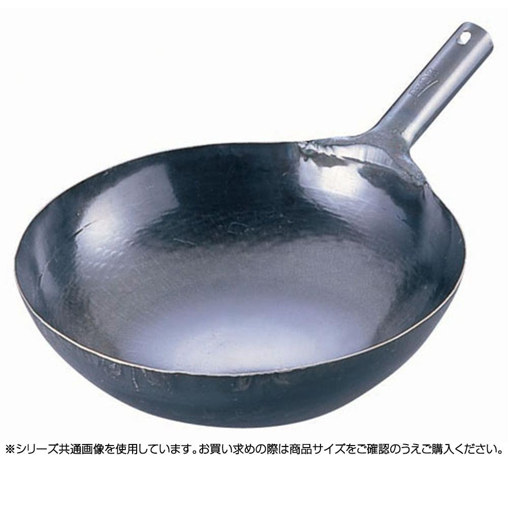 遠藤商事 山田 鉄 打出片手中華鍋(板厚1.2mm) 39cm ATY9139 6-0382-0706