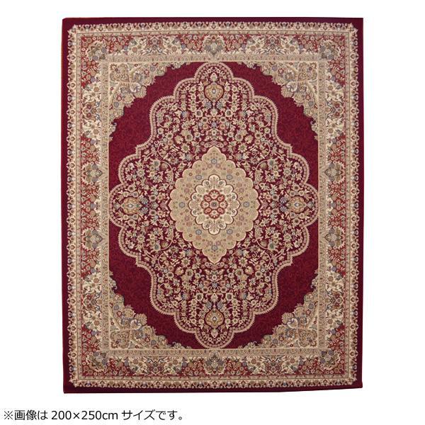 トルコ製 ウィルトン織カーペット 『ベルミラ RUG』 ワイン 約80×140cm 2330659【代引・同梱・ラッピング不可】