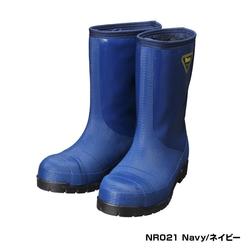 SHIBATA シバタ工業 冷蔵庫用長靴 NR021 冷蔵庫長-40度 ネイビー 25センチ