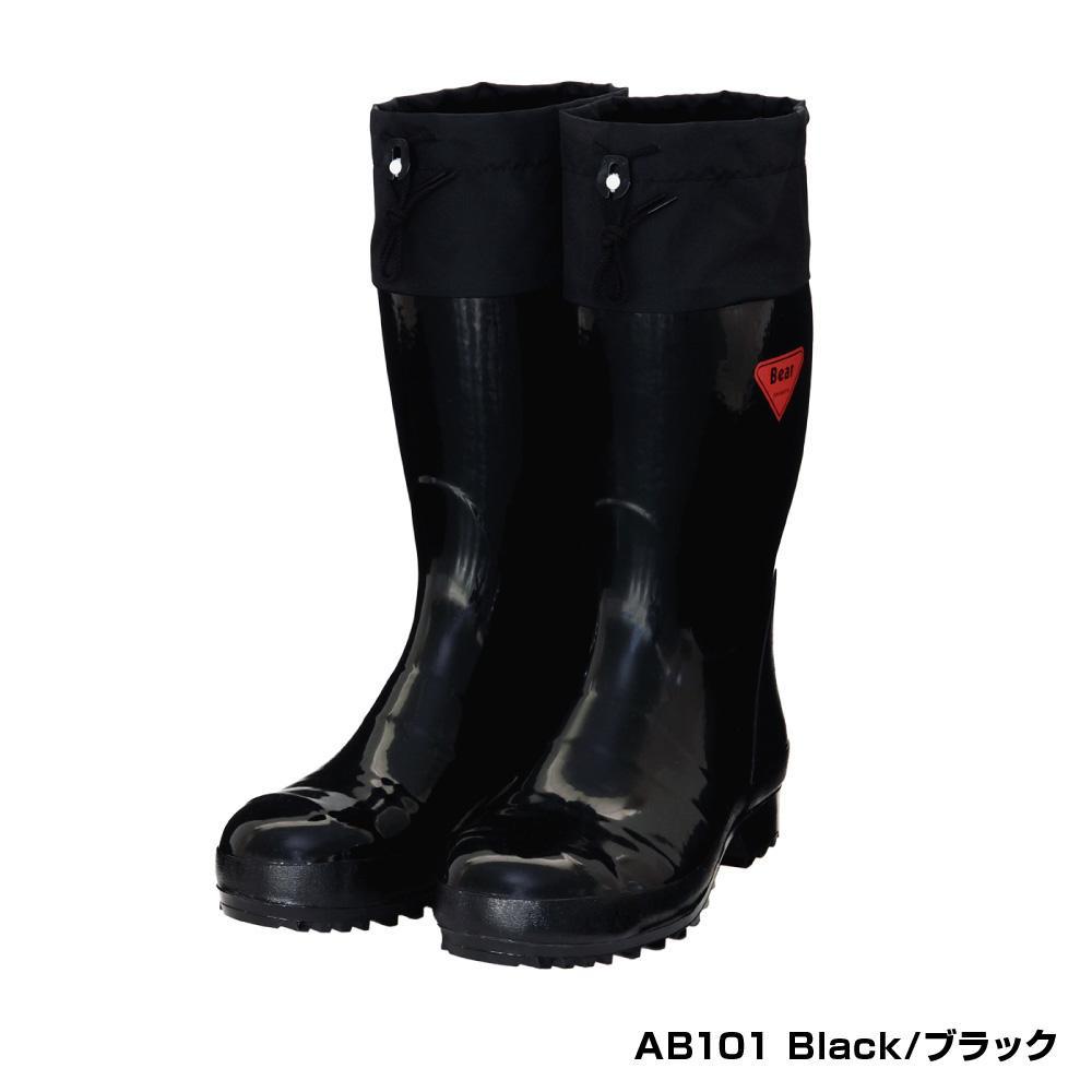 AB101 セーフティベアー500 ブラック 24センチ