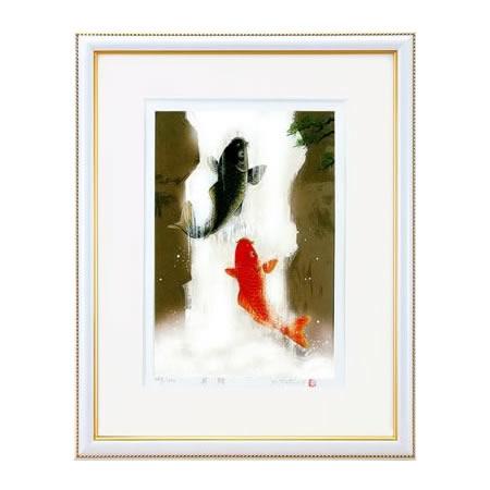 吉岡浩太郎 大衣開運風水額「夫婦滝昇り鯉」【代引・同梱・ラッピング不可】