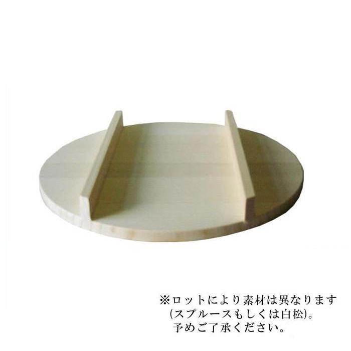 市原木工所 白木 寿司桶の蓋 直径60cm 103693【代引・同梱・ラッピング不可】