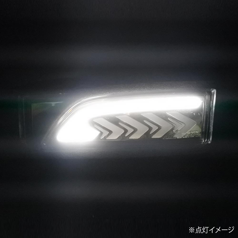 SoulMates ドアミラーLEDランプ SUBARU LEVORG他用 シルバー SM-013送料込!【代引・同梱・ラッピング不可】