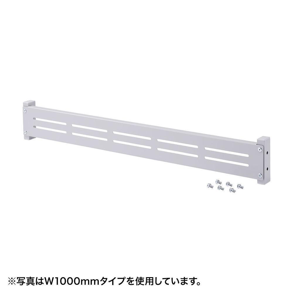 サンワサプライ eラック モニター用バー(W600) ER-60MB