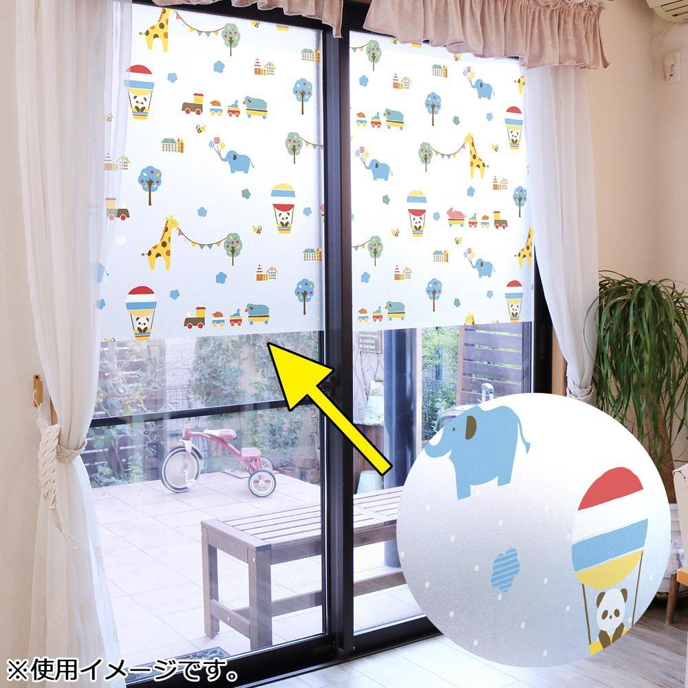 飛散防止効果のある窓飾りシート(大革命アルファ) 90cm幅×15m巻 GHR-9207【代引・同梱・ラッピング不可】