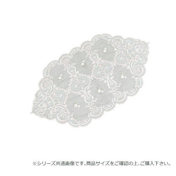 川島織物セルコン コードレース テーブルセンター 47×82Ecm HK1509 I アイボリー