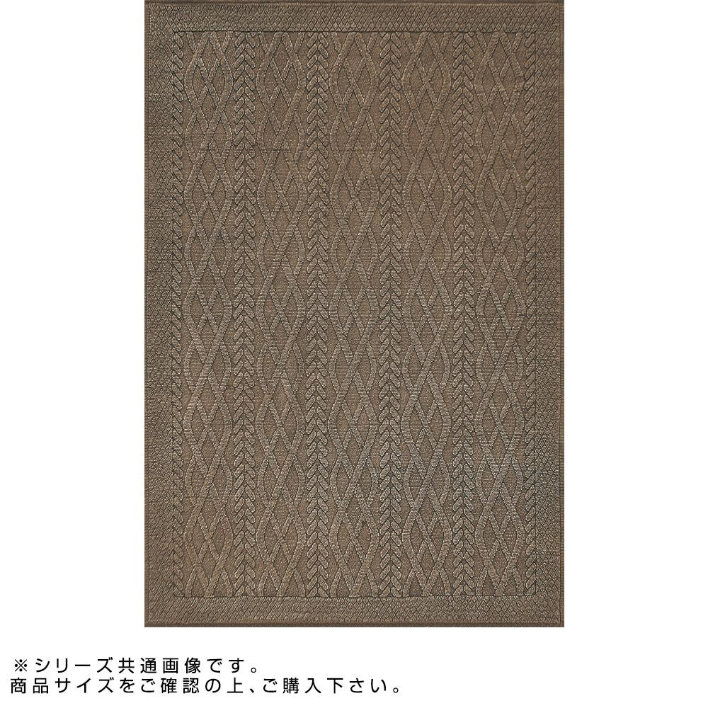 130×190cm マニカ ラグマット ブラウン