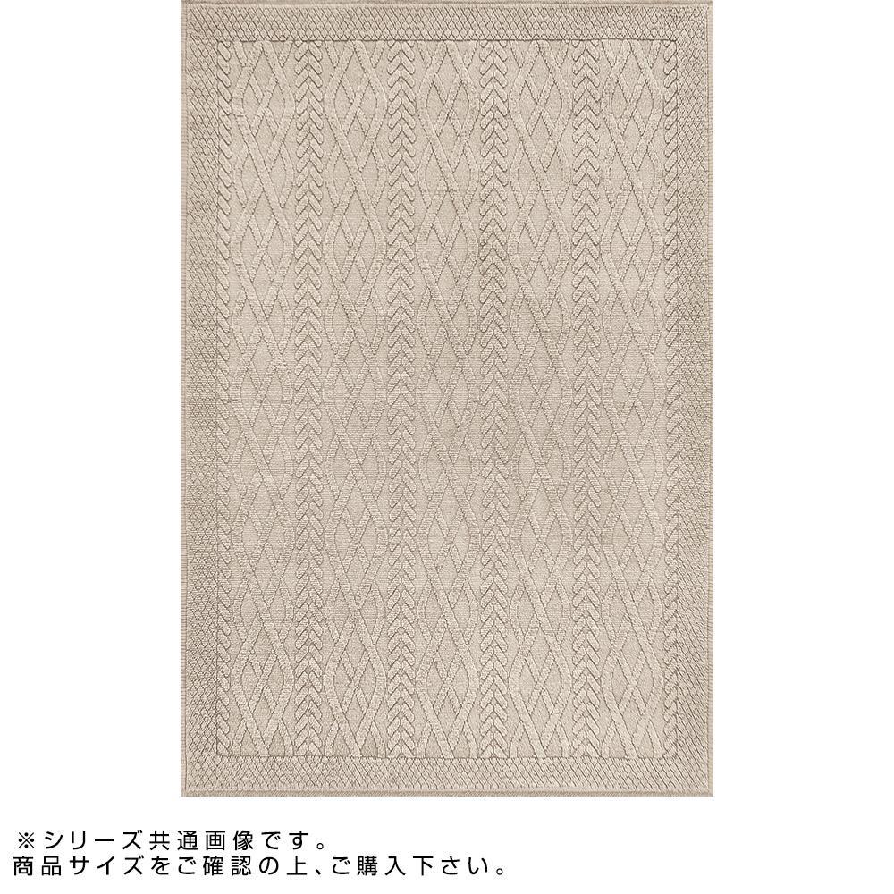 130×190cm マニカ ラグマット ベージュ