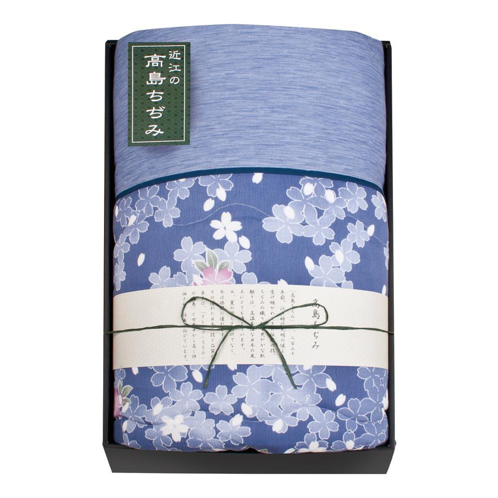 素材の匠 近江高島ちぢみ 肌布団 WAT-10003