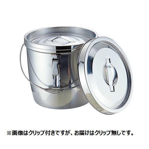 スープの保存などに! 18-8二重保温食缶(中蓋式) クリップ無ツル取手付 10L 012313-010