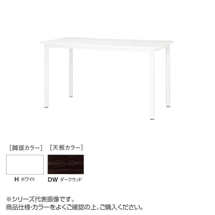 ニシキ工業 STF HIGH TABLE テーブル 脚部/ホワイト・天板/ダークウッド・STF-H1290K-DW送料込!【代引・同梱・ラッピング不可】