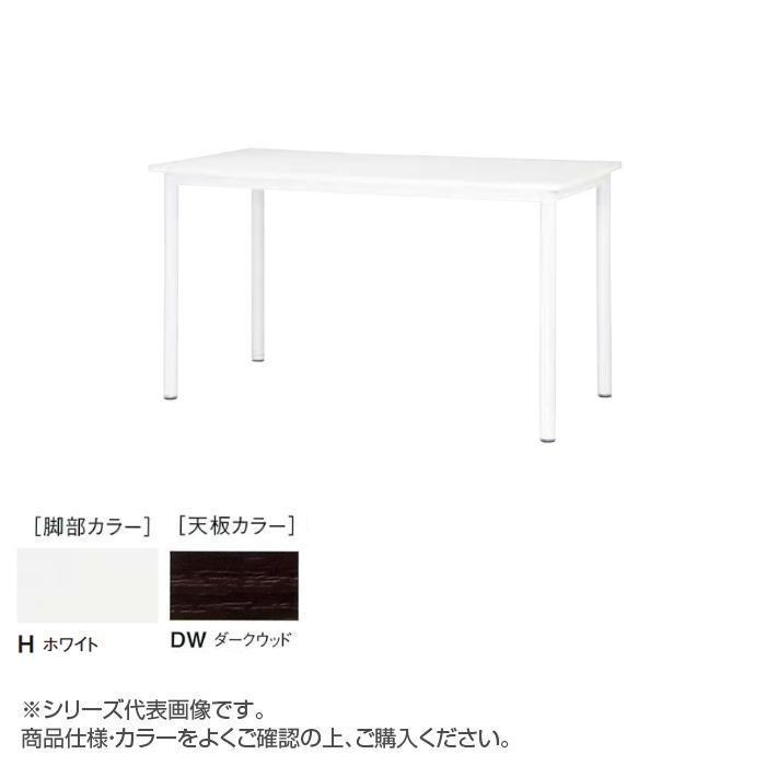ニシキ工業 STF HIGH TABLE テーブル 脚部/ホワイト・天板/ダークウッド・STF-H1590K-DW送料込!【代引・同梱・ラッピング不可】