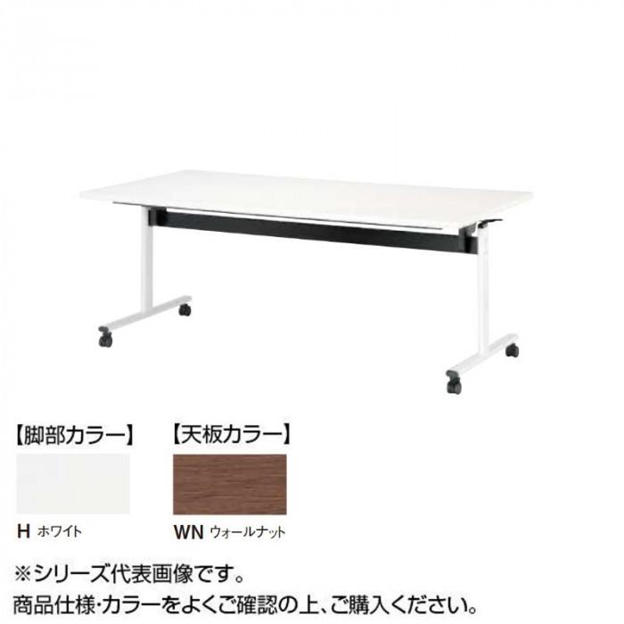 ニシキ工業 TOV STACK TABLE テーブル 脚部/ホワイト・天板/ウォールナット・TOV-H1890K-WN送料込!【代引・同梱・ラッピング不可】