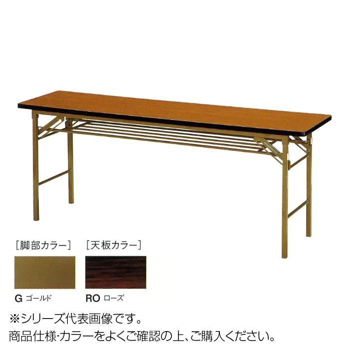 ニシキ工業 KT FOLDING TABLE テーブル 脚部/ゴールド・天板/ローズ・KT-G1260T-RO送料込!【代引・同梱・ラッピング不可】