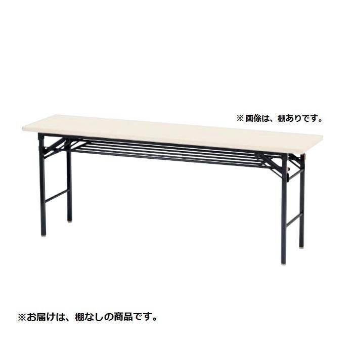 ニシキ工業 KT FOLDING TABLE テーブル 脚部/ダークグレー・天板/アイボリー・KT-D1260TN-IV送料込!【代引・同梱・ラッピング不可】