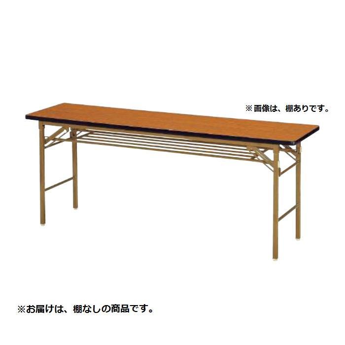 ニシキ工業 KT FOLDING TABLE テーブル 脚部/ゴールド・天板/チーク・KT-G1845TN-TK送料込!【代引・同梱・ラッピング不可】
