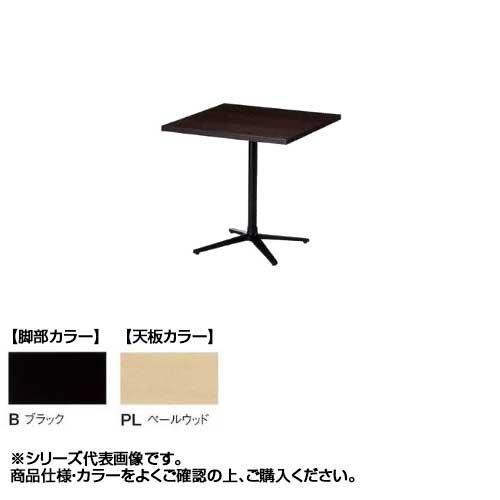 ニシキ工業 RNX AMENITY REFRESH テーブル 脚部/ブラック・天板/ペールウッド・RNX-B0606K-PL送料込!【代引・同梱・ラッピング不可】