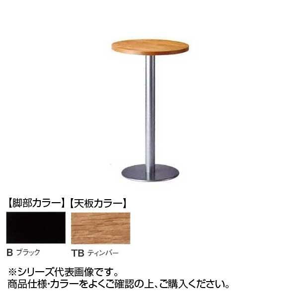 ニシキ工業 RNM AMENITY REFRESH テーブル 脚部/ブラック・天板/ティンバー・RNM-B600RH-TB送料込!【代引・同梱・ラッピング不可】