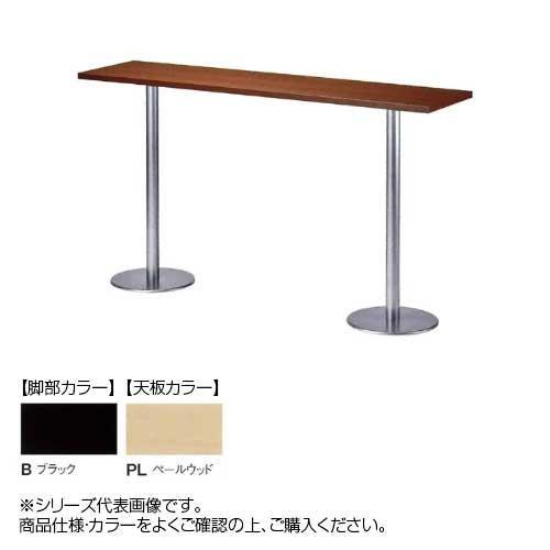 ニシキ工業 RNM AMENITY REFRESH テーブル 脚部/ブラック・天板/ペールウッド・RNM-B1845KH-PL送料込!【代引・同梱・ラッピング不可】