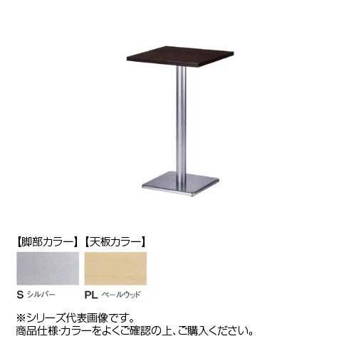 ニシキ工業 RNK AMENITY REFRESH テーブル 脚部/シルバー・天板/ペールウッド・RNK-S0606KH-PL送料込!【代引・同梱・ラッピング不可】