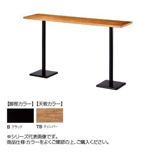 ニシキ工業 RNK AMENITY REFRESH テーブル 脚部/ブラック・天板/ティンバー・RNK-B1845KH-TB送料込!【代引・同梱・ラッピング不可】