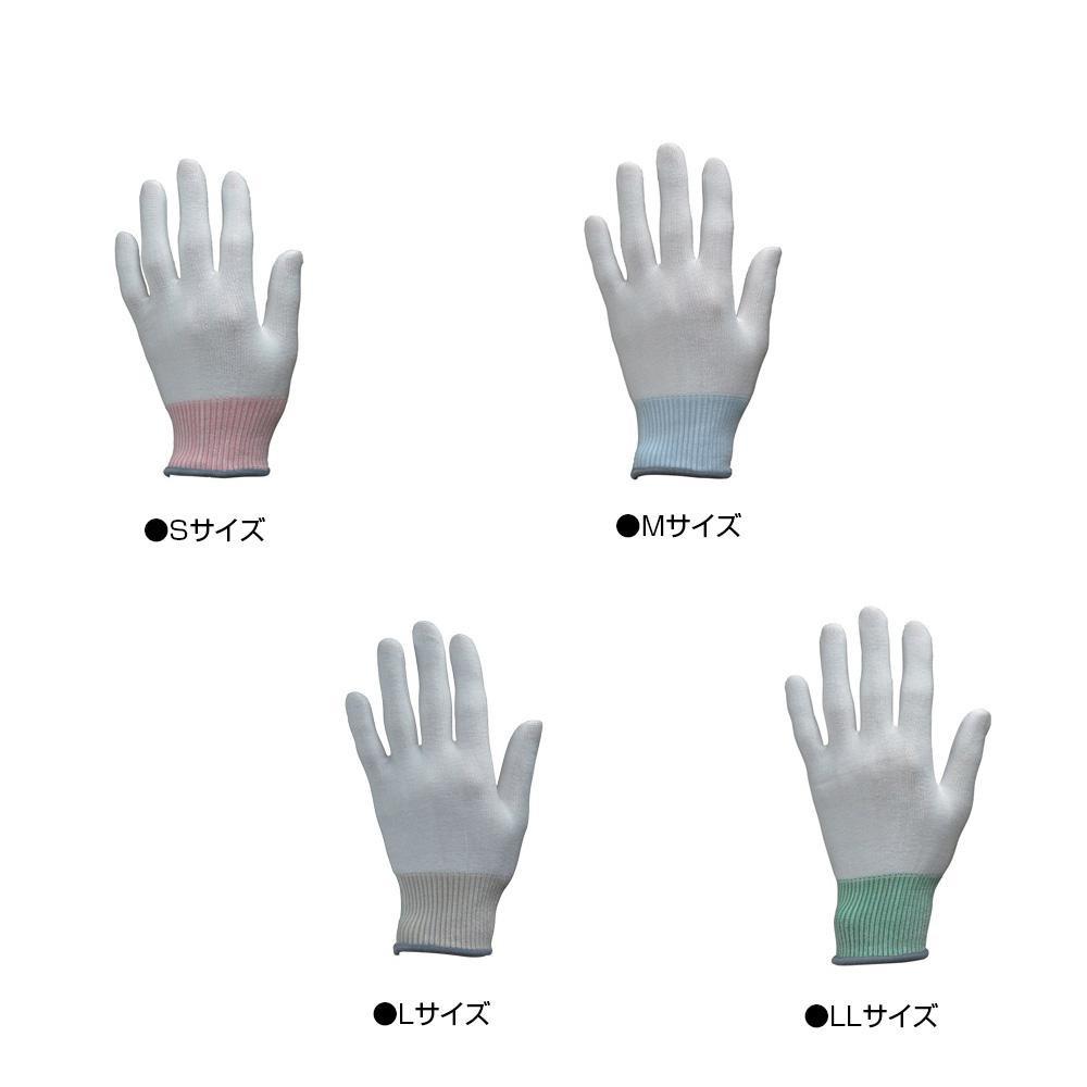 東和コーポレーション(TOWA) 耐切創用手袋 NEOカットレジストインナー 10双 ホワイト 191