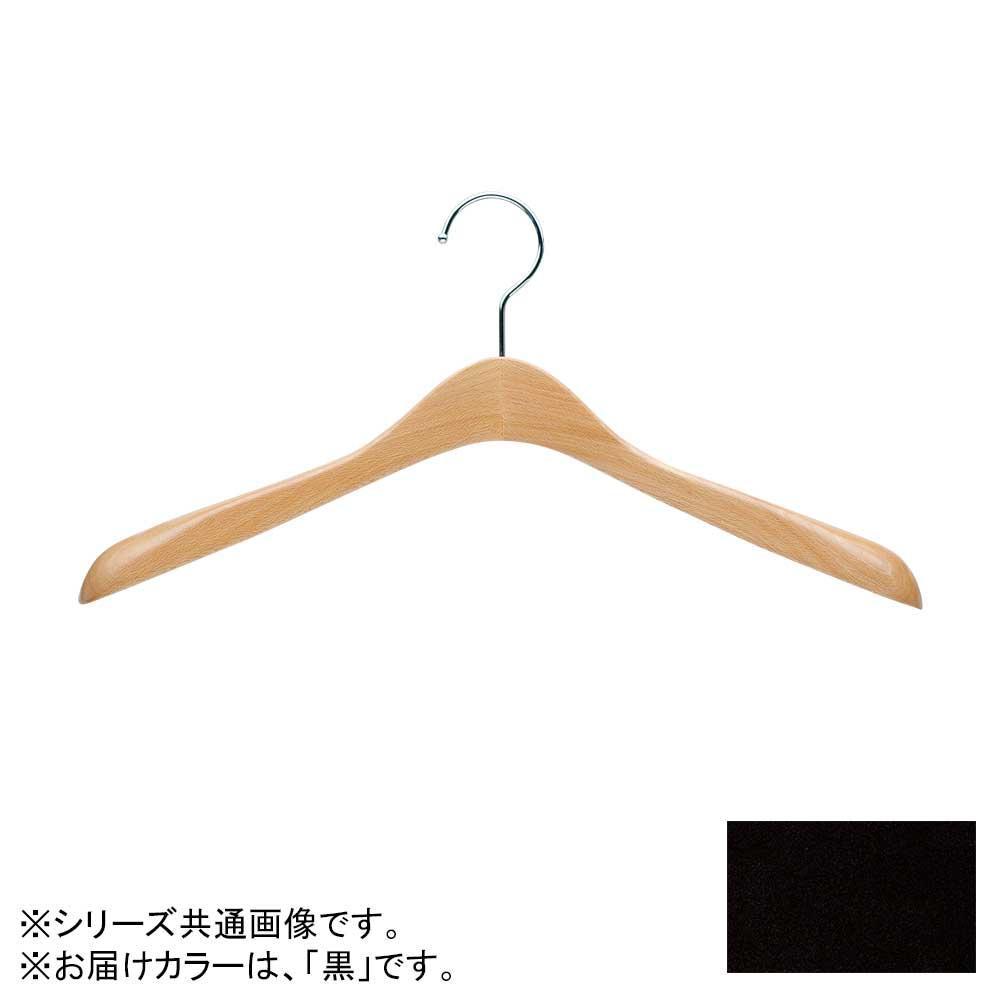 日本製 木製ハンガーメンズ用 黒 5本セット T-5450 肩幅42cm×肩厚4.5cm