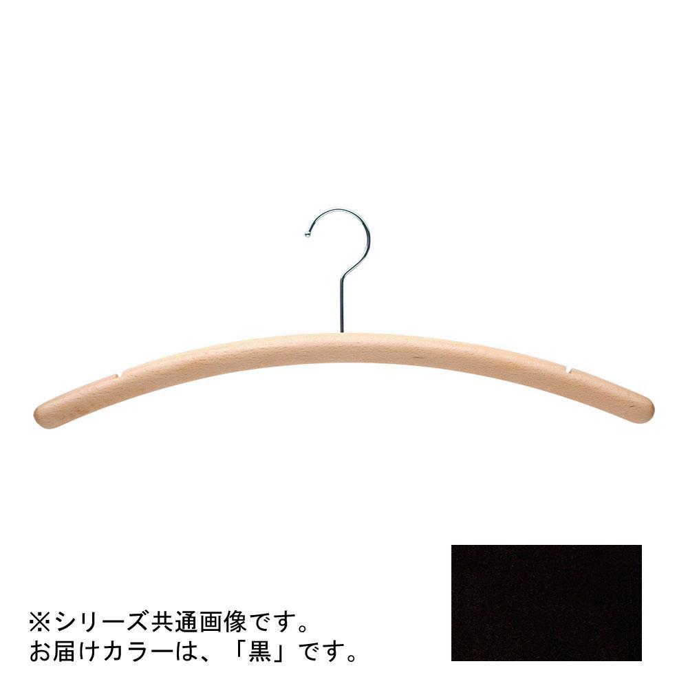 日本製 木製ハンガーメンズ用 黒 5本セット T-4250 肩幅50cm×肩厚2.5cm
