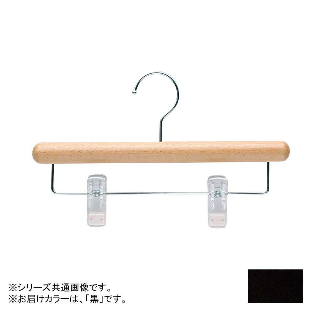 日本製 木製ハンガーボトム用 幅30cm 黒 5本セット T-6030