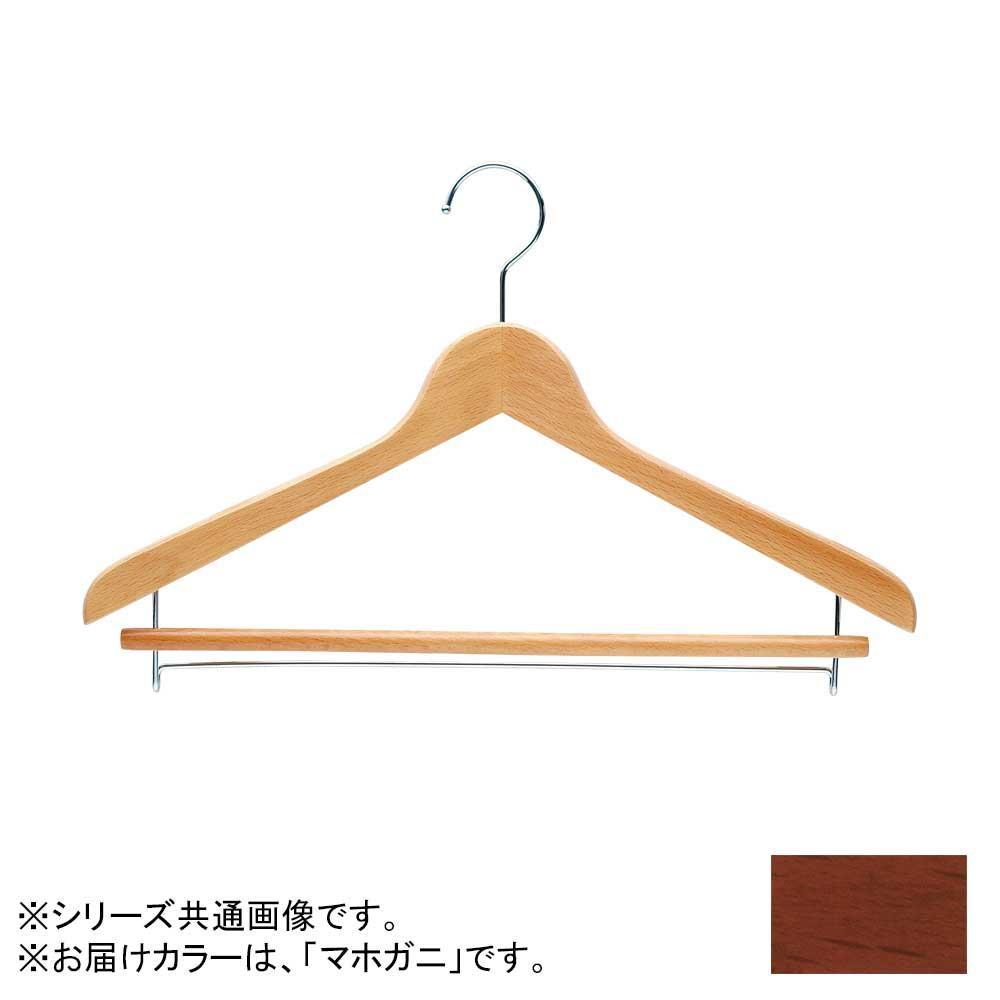 日本製 木製ハンガーメンズ用 マホガニ 5本セット T-0201 バー付 肩幅42cm×肩厚2cm