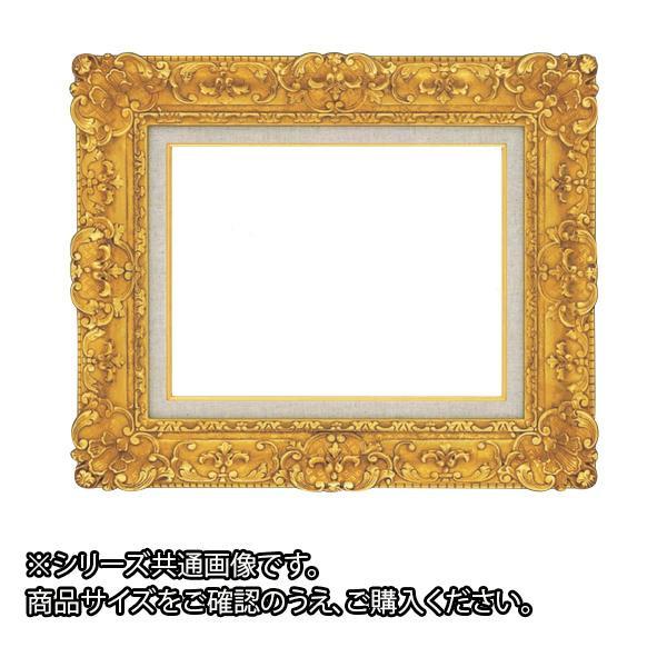 大額 7842 油額 F12 ゴールド【代引・同梱・ラッピング不可】
