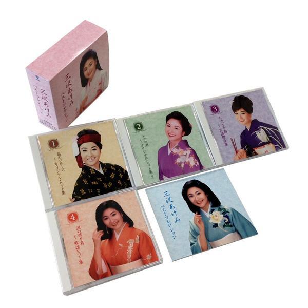 男女問わず人気の高い歌手 三沢あけみ CD 百貨店 VFD-10207 通販 激安◆ ベストコレクション