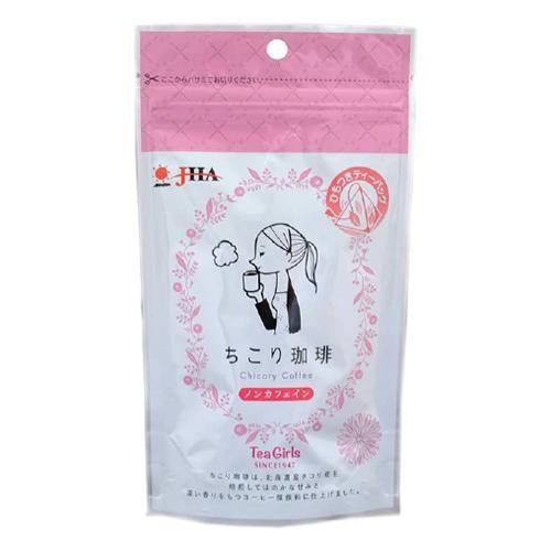Tea Girls ちこり珈琲8p 1.5g×8袋 20個送料込!【代引・同梱・ラッピング不可】