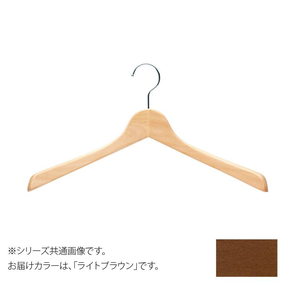 日本製 木製ハンガーメンズ用 ライトブラウン 5本セット T-2000 肩幅42cm×肩厚2cm