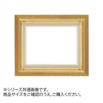 大額 7717 油額 P12 ゴールド【代引・同梱・ラッピング不可】
