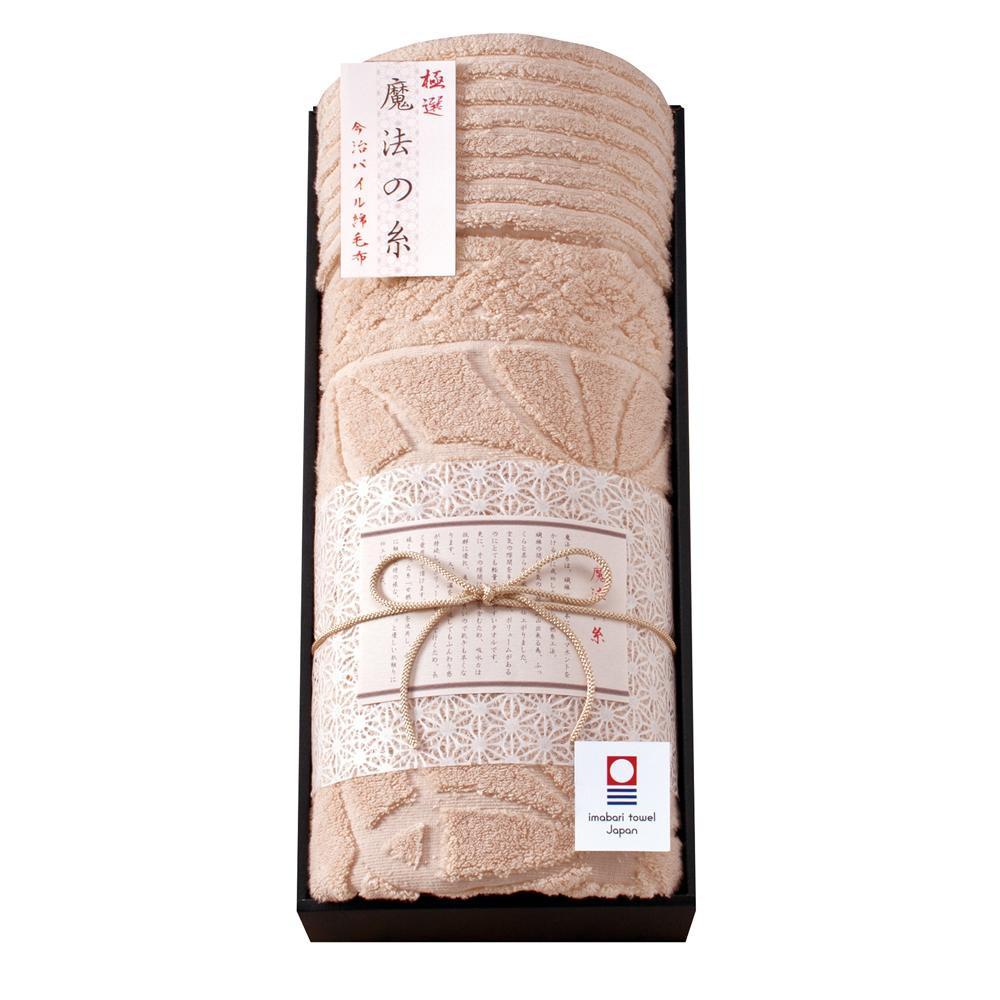 極選 魔法の糸 今治製パイル綿毛布 AI-15010